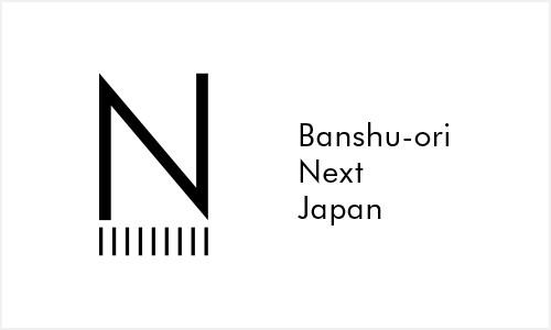 Banshu_ori Next Japan -播州織ネクストジャパン-