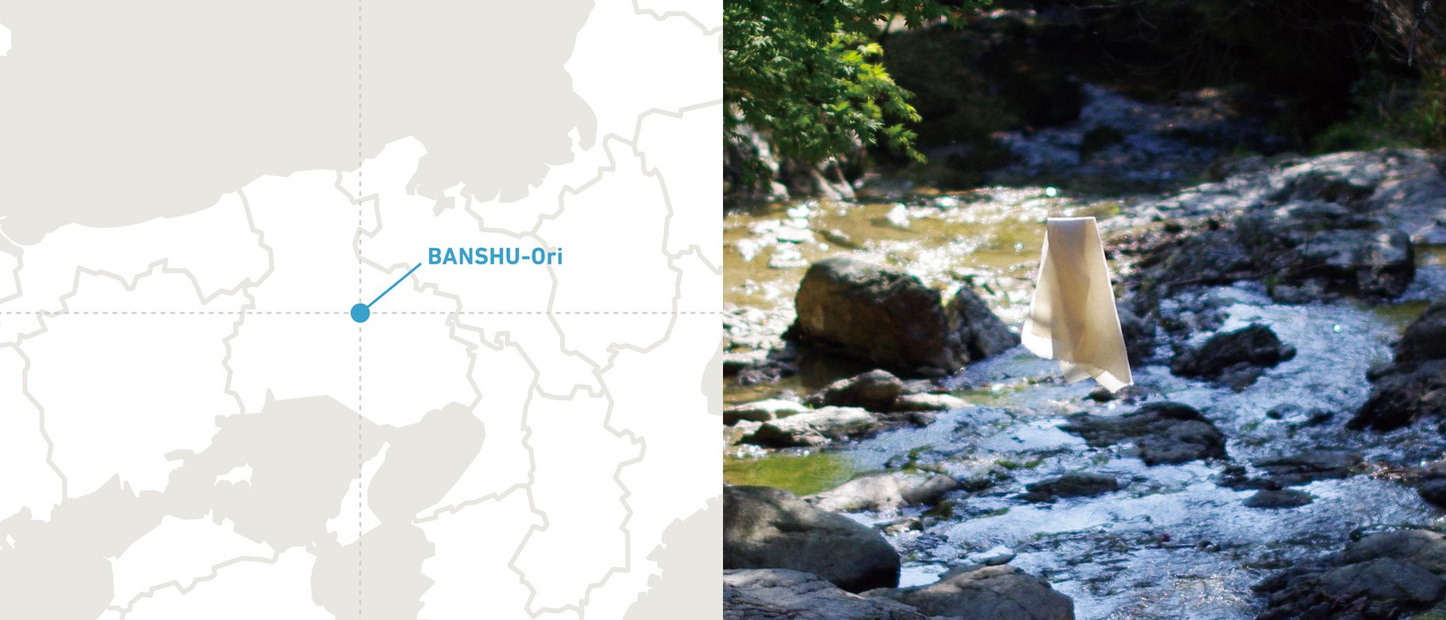 播州産地の地図
